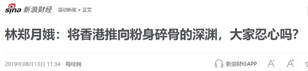 原创 | 美国为什么要搞乱香港?