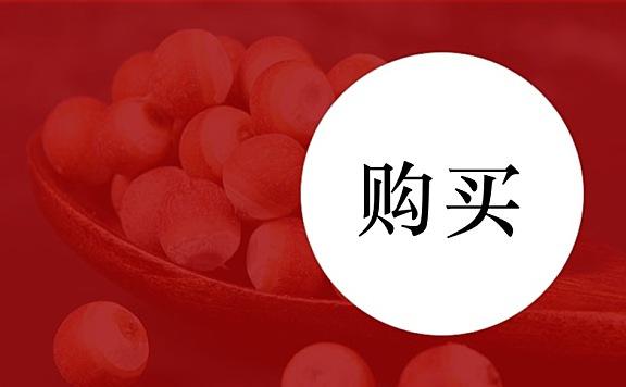为什么那么多人到香港去买中药材?